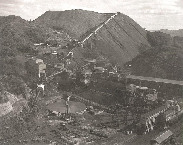 Sanyo Anthracite Mine while anthracite was still being mined there.