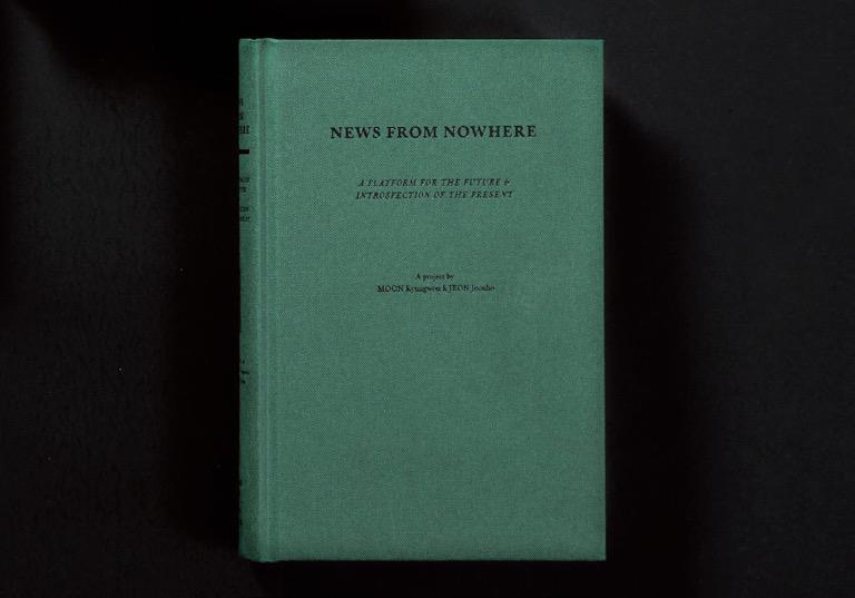 MOON Kyungwon & JEON Joonho, Nesw from Nowhere (Seoul: Workroom Press, 2012)