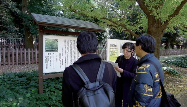 research-workshop-and-fieldwork-tokyo-1_thumb.jpg